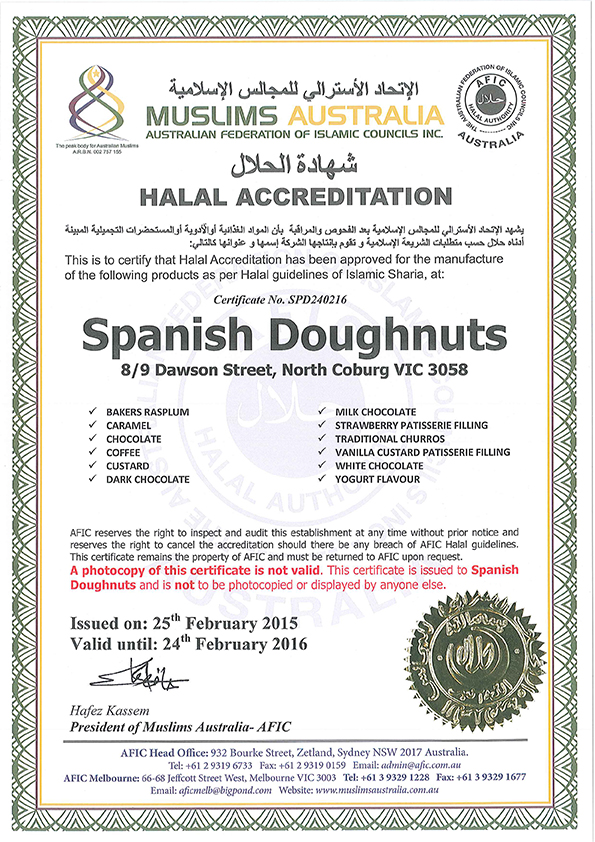 spainish-doughnuts-cert-2015-2016
